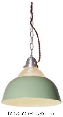 ELUX エルックス LC10791-GR ル チェルカ ベゼル グリーン 1灯ペンダントライト(電球別売)