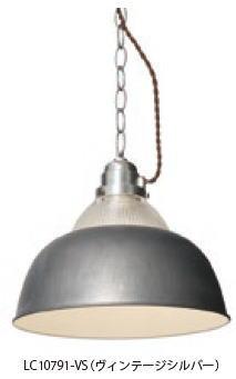 ELUX エルックス LC10791-VS ル チェルカ ベゼル ヴィンテージシルバー 1灯ペンダントライト(電球別売)