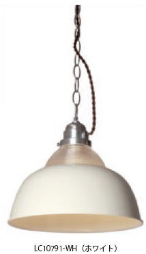 ELUX エルックス LC10791-WH ル チェルカ ベゼル ホワイト 1灯ペンダントライト(電球別売)