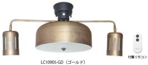 ELUX エルックス LC10905-GD ル チェルカ オラーレ1 4+2灯シーリングライト ゴールド(電球別売)