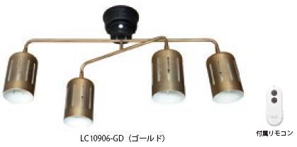 ELUX エルックス LC10906-GD ル チェルカ オラーレ2 4灯シーリング スポットライトゴールド(電球別売)