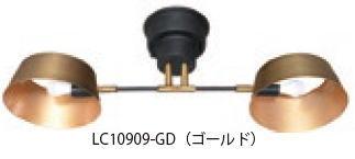 ELUX エルックス LC10909-GD ル チェルカ カピエンテ2 2灯シーリングライト ゴールド(電球別売)