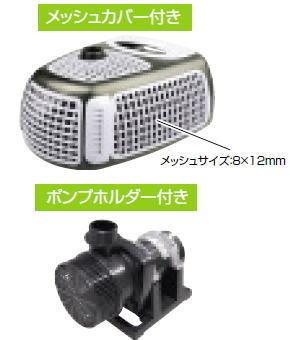 グローベン C40TC0750H ポンプホルダーセット ECO-X7500用