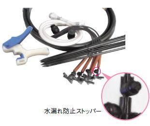 グローベン C40TMD310 簡易ミスト:スパイクセット (水道圧タイプ)