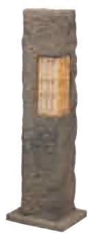 グローベン A60CZ113L 道しるべ 4尺 W190 H1200 D170