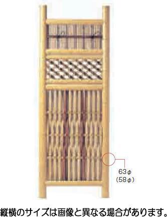 グローベン A60FC015A 大津袖垣 W600 H1650