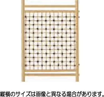 倉庫 グローベン 当店限定販売 A60FE030A 格子枝折戸 W700 H1050