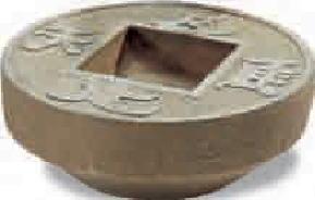 グローベン A60CZ005 銭型つくばい石 W570 H220 D570