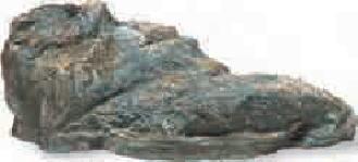 グローベン A60CZ137 庭石 D W680 H200 D370