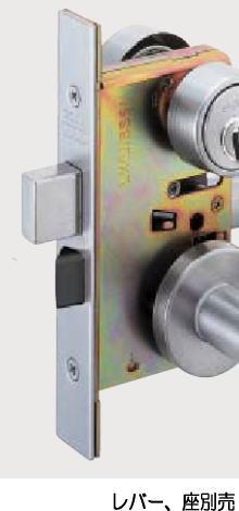 ゴール(GOAL) V-LX5 BS64mm 本体セット 同一キー2個セット 扉厚(DT)33~43mm