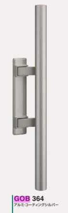 ゴール(GOAL) PY-GOB-364 BS51mm 扉厚(DT)33~38mm アルミコーティングシルバー