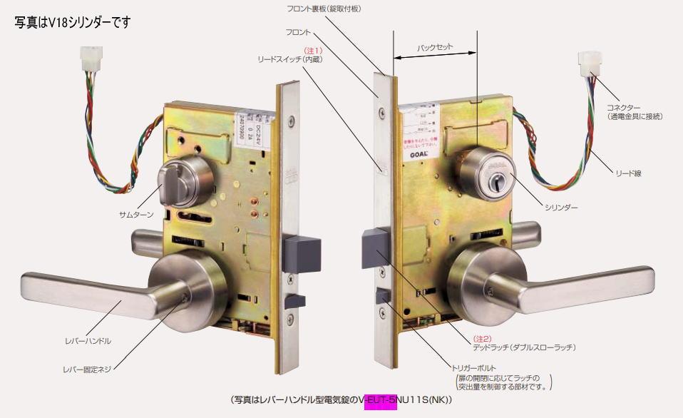 ゴール(GOAL) P-EUT-5-NU-11S (NK座) 電気錠機能型 DT33~38