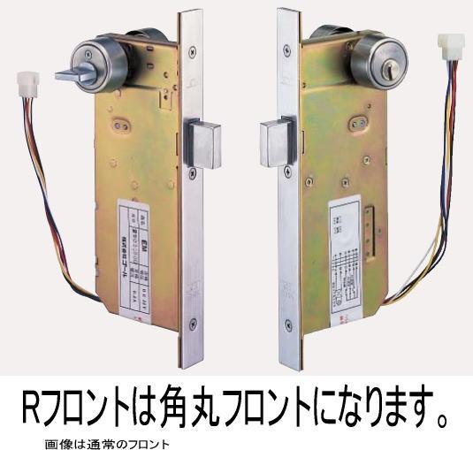 ゴール(GOAL) V-EM-5(Rフロント) BS38mm 扉厚(DT)29~43mm