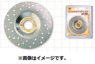 呉英製作所 555 マジックタイヤディスク