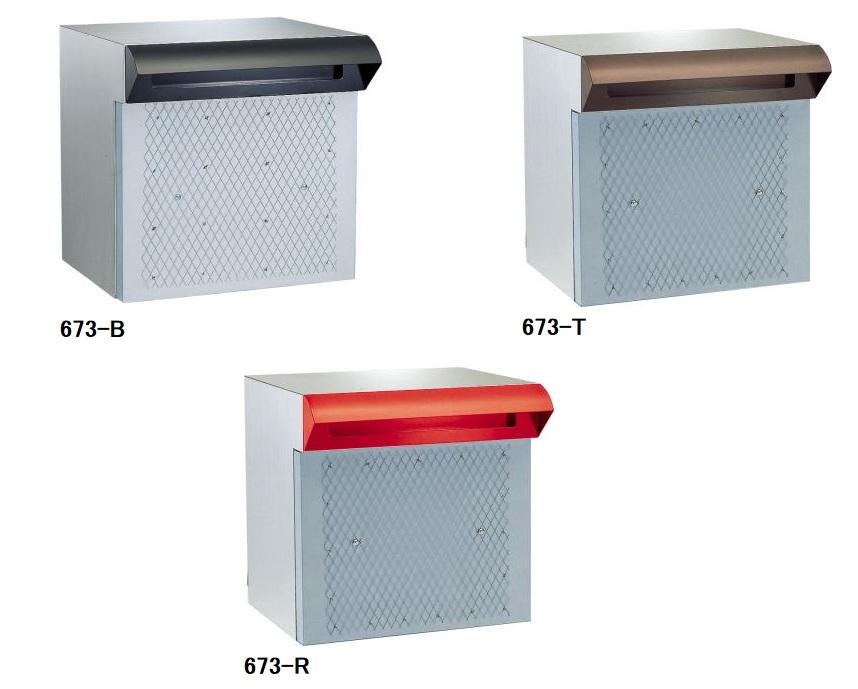 ハッピー金属 ファミール 673-B/T/R 戸建用 ステンレスポスト ポスト口・受箱一体型タイプ