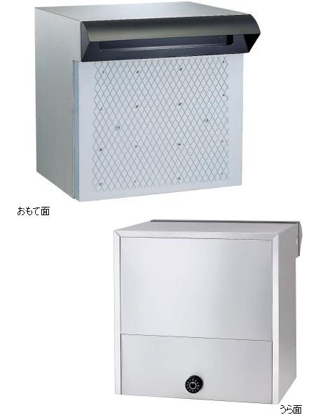 ハッピー金属 ファミール 673-BK 戸建用 ステンレスポスト ポスト口・受箱一体型タイプ