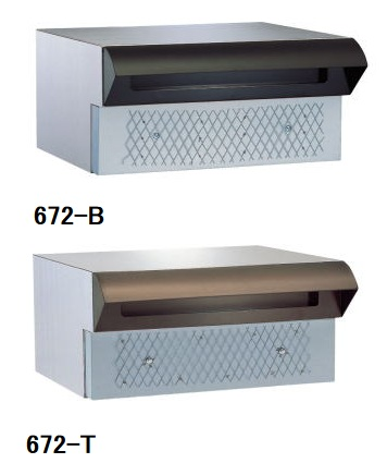ハッピー金属 ファミール 672-B/T 戸建用 ステンレスポスト ポスト口・受箱一体型タイプ