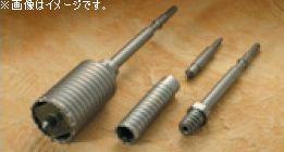 ハウスビーエム HouseBM HCF-35 ハンマーコアドリル(ハンマードリル用) HCFタイプ(フルセット) 刃先径:35Φ 1入