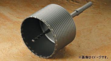 ハウスビーエム HouseBM HHF-120 ヒューム管コアドリル(ハンマードリル用) HHFタイプ(フルセット) 刃先径:120Φ 1入