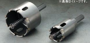 ハウスビーエム HouseBM SHP-75 トリプル超硬ロングホルソー(回転用) SHPタイプ(セット品) 刃先径:75mm 1入