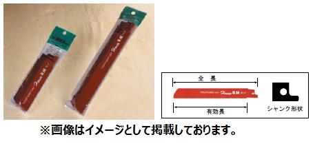 ハウスビーエム HouseBM PW-200 パワーセーバーソーブレード(厚鋸刃) 1袋10枚入