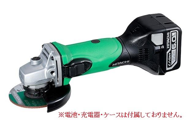 【日立工機 HITACHI】 コードレスディスクグラインダ G14DSL (NN) 14.4V 電池・充電器・ケース別売