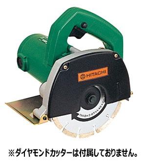 【日立工機 HITACHI】 カッタ CM6 (N) ダイヤモンドカッター別売