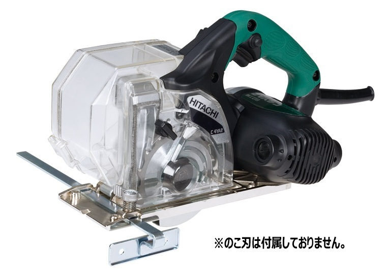 【日立工機 HITACHI】 集じん丸のこ C4YA2 (SN) のこ刃径100mm のこ刃別売・ホースカバー・延長コード付