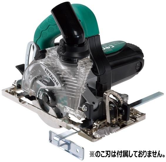 【日立工機 HITACHI】 集じん丸のこ C4YC (SN) のこ刃径100mm のこ刃別売・ホースカバー・延長コード付
