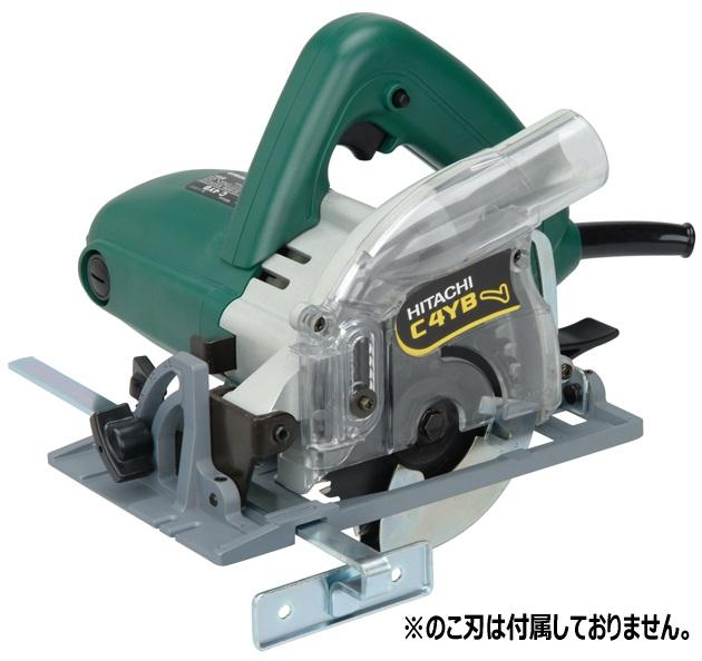 【日立工機 HITACHI】 集じん丸のこ C4YB (N) のこ刃径100mm のこ刃別売