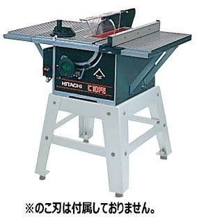 「送料無料」「メーカー直送」「代引不可」「日立工機正規販売店」 日立工機 C10FE(N) HiKOKI(旧日立工機) テーブル丸のこ C10FE (N) のこ刃径255mm のこ刃別売 ※