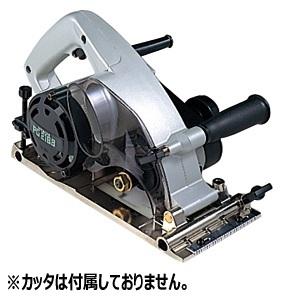 【日立工機 HITACHI】 造作溝切 PG21BB (N) 刃幅21mm カッタ別売