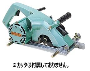【日立工機 HITACHI】 仕上溝切 PG21B (N) 刃幅21mm カッタ別売