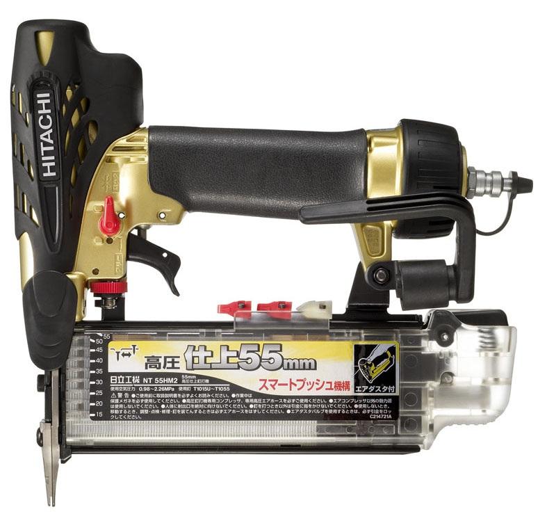 HiKOKI(旧日立工機) 高圧仕上釘打機 NT55HM2 ケース付・エアダスタ付