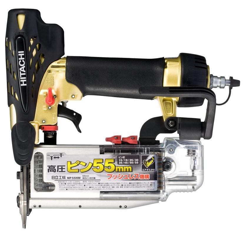 HiKOKI(旧日立工機) 高圧ピン釘打機 NP55HM ケース付・エアダスタ付
