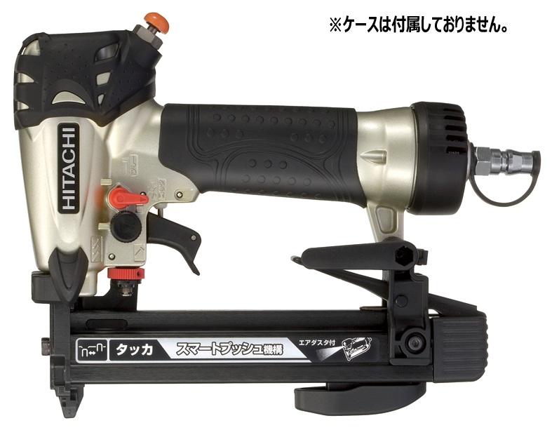 HiKOKI(旧日立工機) タッカ N2504MB ケース不付・エアダスタ付
