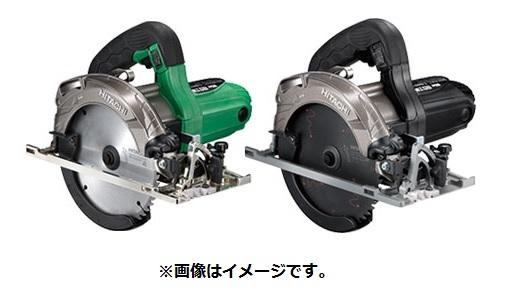 日立工機 HITACHI C6MBYA2/(B) 深切り丸ノコ(チップソー付) アルミベース グリーン/ブラック