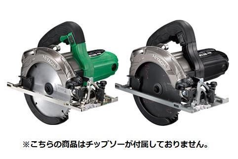 日立工機 HITACHI C6MBYA2(N)/(NB) 深切り丸ノコ(チップソー別売) アルミベース グリーン/ブラック