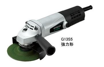 HiKOKI(旧日立工機) G13S5(E) 電気ディスクグラインダ 3Pポッキンプラグ付 125mm 強力形