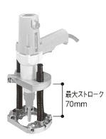 HiKOKI(旧日立工機) タッパUT14Y形 垂直アタッチメント 996352