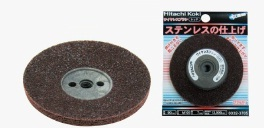 HiKOKI(旧日立工機) ワイヤレスブラシ(レッド) 0023-2515 10枚
