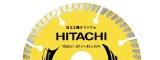日立工機 ダイヤモンドカッター スタンダードタイプ 0032-4708 HITACHI