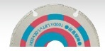 日立工機 0032-2153 樹脂管用 外径:125mm HITACHI