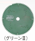 日立工機 チップソー 別売部品 0033-3297 外径:216mm HITACHI