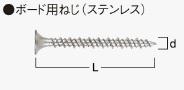 HiKOKI(旧日立工機) カラーロール連結ねじ 9349-9847 長さL:41mm 1000本(100本×10巻)