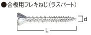 HiKOKI(旧日立工機) カラーロール連結ねじ 9349-9860 長さL:28mm 4000本(100本×40巻)