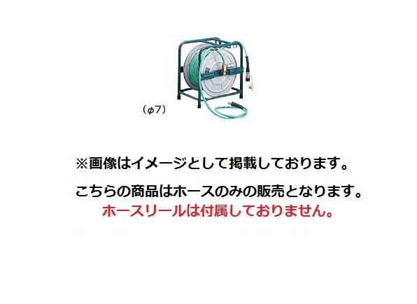 HiKOKI(旧日立工機) 0088-5093 ウレタンエアホース(カプラ、プラグなし) 100m リール別売 外径10.5mm