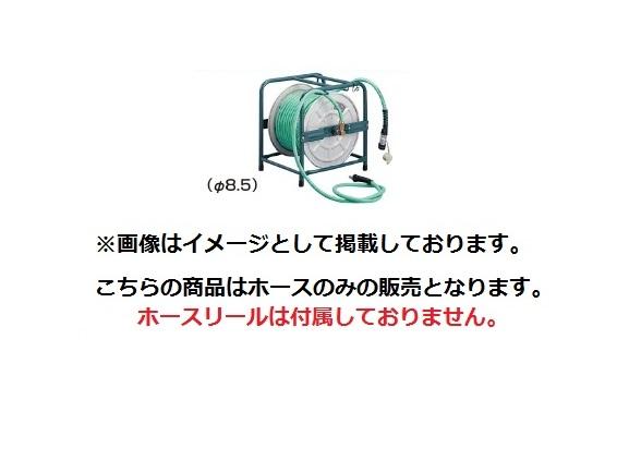 HiKOKI(旧日立工機) 0088-5098 ウレタンエアホース(カプラ、プラグなし) リール別売 100m 外径12.5mm
