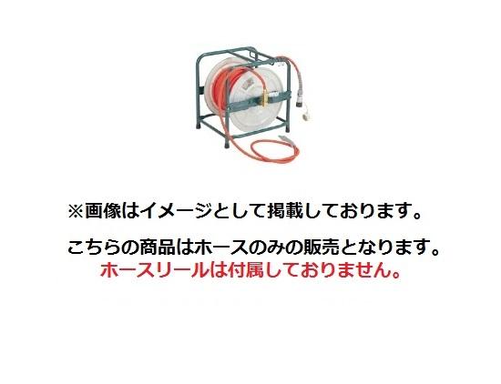 HiKOKI(旧日立工機) 0088-2738 オレンジエアホース(ワンタッチロックカプラ付) リール別売 30m 外径10.3mm