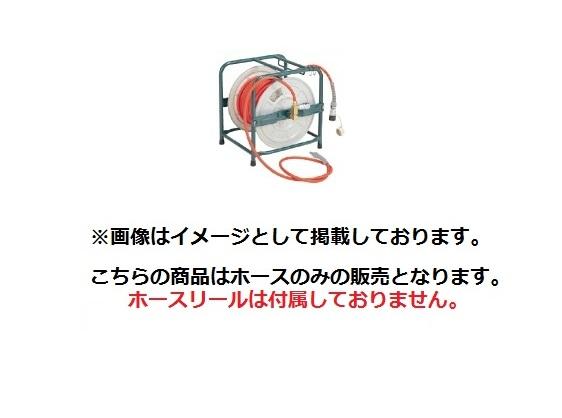 HiKOKI(旧日立工機) 0088-2745 オレンジエアホース(カプラ、プラグなし) リール別売 100m 外径10.3mm